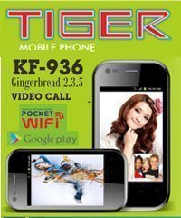 Tiger-KF-936-Space2